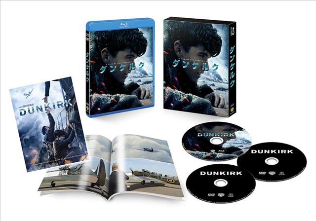 ダンケルク,dvd,発売