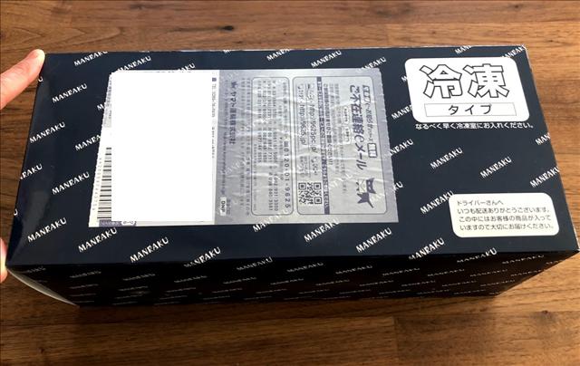 楽天ふるさと納税「宮崎県都濃町」特大うなぎ5尾の外箱画像