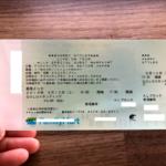 ハリースタイルズ来日ライブ2018幕張「座席表とセトリ」ネタバレ