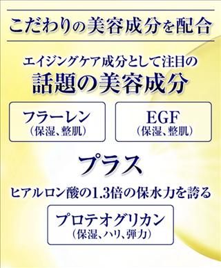 チェルラーブリリオ,美容液,評判,口コミ,nhk